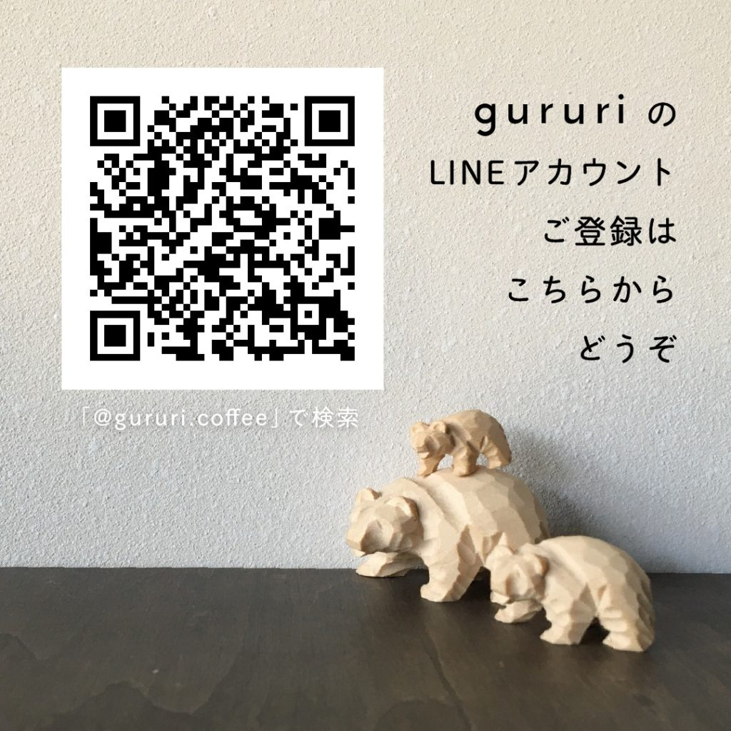 line-registration-gururi